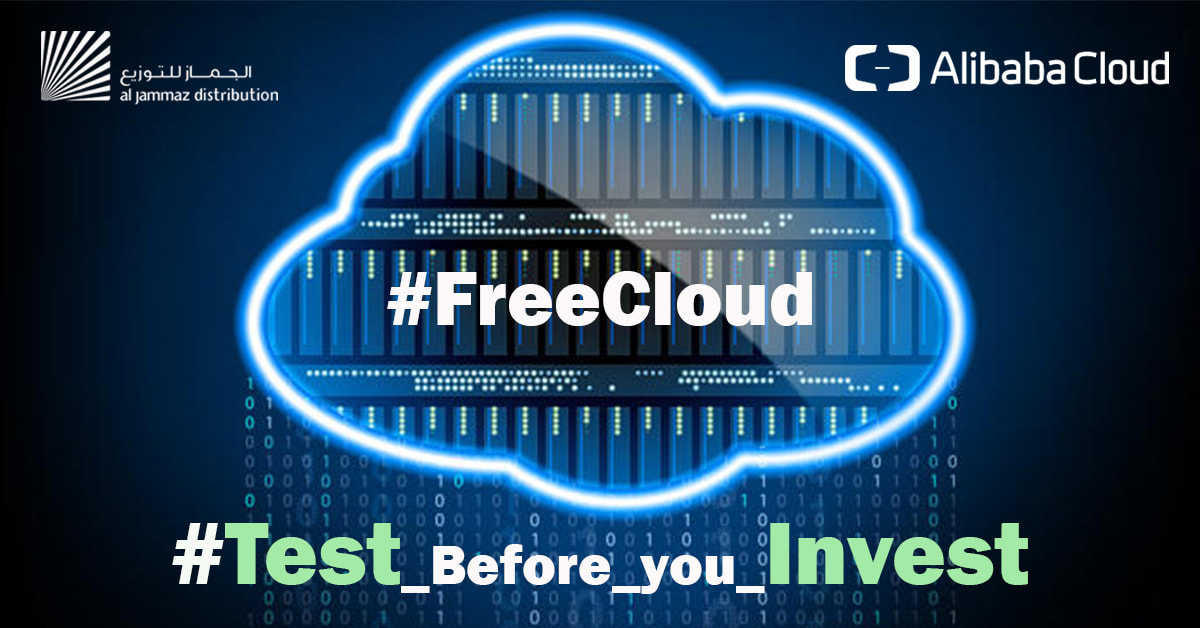 Are you thinking to provide Cloud Services? - AlJammaz