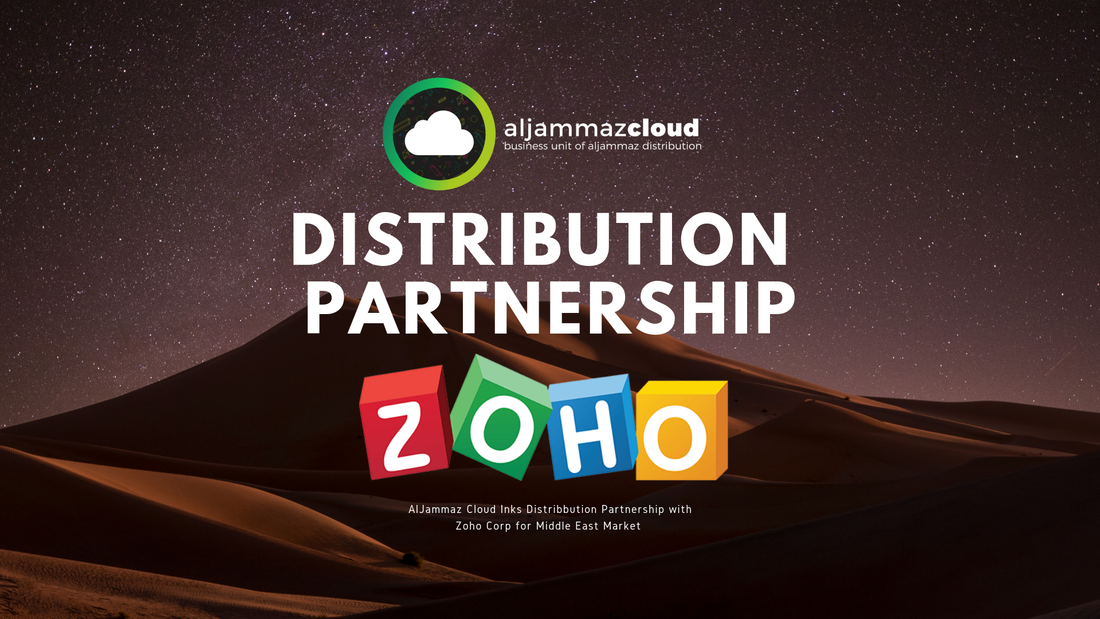 AlJammaz Distribution - News